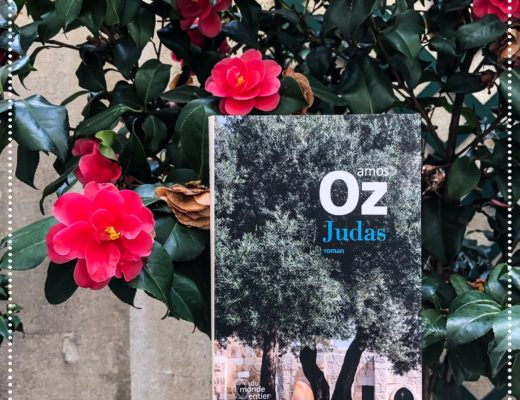 booksnjoy-judas-amos-oz