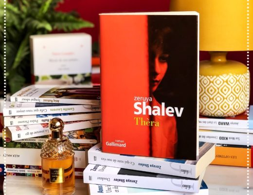 booksnjoy-zeruya-shalev-thera-litterature-israelienne
